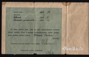 Nīcas 2 gadīgas lauksaimniecības skolas beigšanas apliecība 1930 g