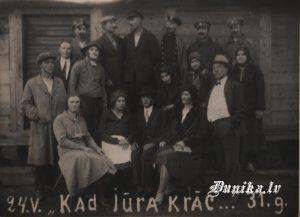 """Teātra izrāde """"Kad Jūra krāc:"""" 1931 g.24. maijā"""