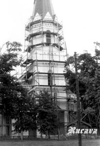 Rucavas baznīca 1978. g