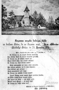 Rucavas vecā baznīca