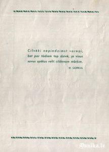 Goda apliecība sociālistiskās sacensības uzvarētājam otrā lapa. Maksima Gorkija citāts.