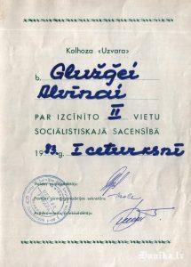 Goda apliecība sociālistiskās sacensības uzvarētājam Glužģei Alvīnei 1983,g 2. ceturksnī.