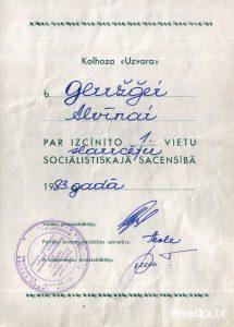 Goda apliecība sociālistiskās sacensības uzvarētājam Glužģei Alvīnei 1983,gadā .