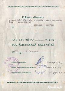Goda apliecība sociālistiskās sacensības uzvarētājam Glužģei Alvīnei 1985,gadā .