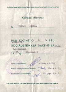 Goda apliecība sociālistiskās sacensības uzvarētājam Glužģei Alvīnei 1985,g 2. un 3.ceturksnī.