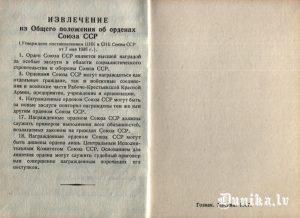 Darba sarkanā karoga ordeņa grāmatiņas 3. atvērums.