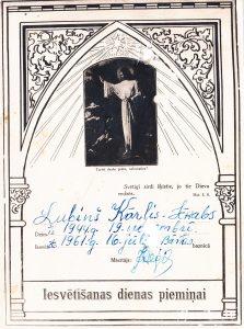 Kārļa Ļubīna iesvētīšanas zīme