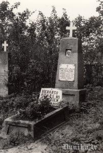 Jura Būra tēva kaps.