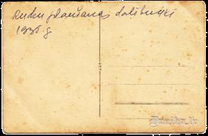 Uzraksts uz bildes 1843.